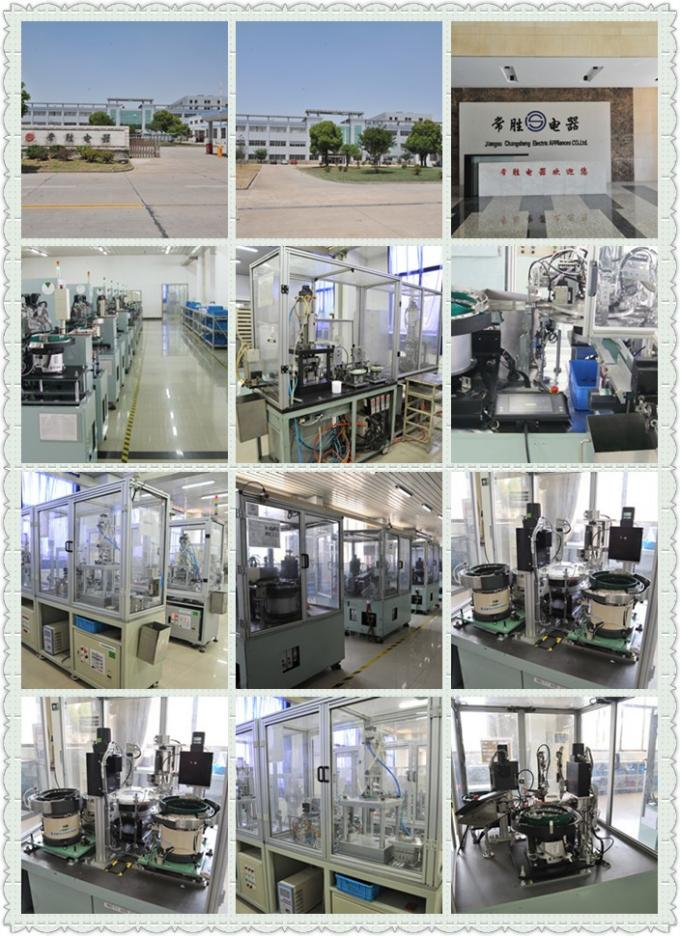 Jiangsu ChangSheng Electric Appliance Co., Ltd